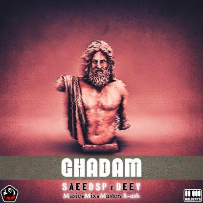Jadugaran - Ghadam (Feat SaeeDSP, Deev)