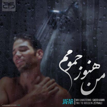 Jafar - Man Hanooz Hamoomam