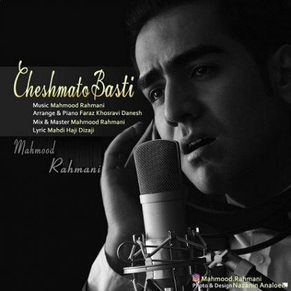 Mahmood Rahmani - Cheshmato Basti