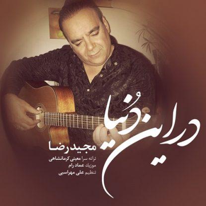 Majid Reza - Dar In Donya