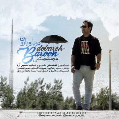 Majid Rostami - Dobare Baroon