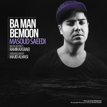 Masoud Saeedi - Ba Man Bemoon