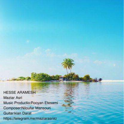 Maziar Asri - Hesse Aramesh