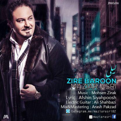 Maziar Asri - Zire Baroon