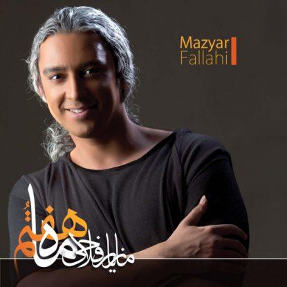 Mazyar Fallahi - Taghate Gham