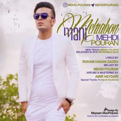 Mehdi Pouran - Mehraboune Mani