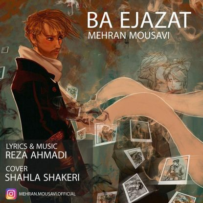 Mehran Mousavi - Ba Ejazat