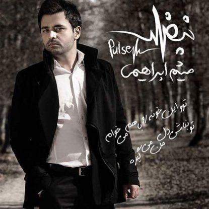 Meysam Ebrahimi - Eshgh Pa Bar Jast