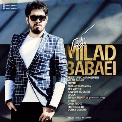 Milad Babaei - Farar Kardam