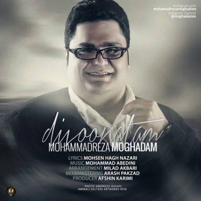 Mohamadreza Moghadam - Divoonatam