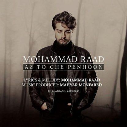 Mohammad Raad - Az To Che Penhoon