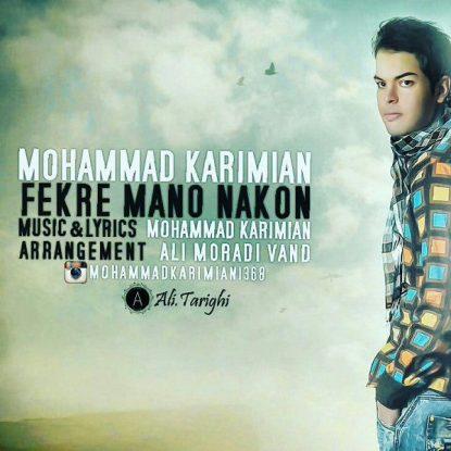Mohammad karimian - Fekre Mano Nakon Boro