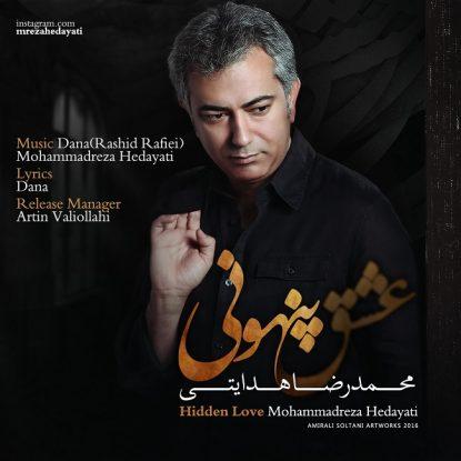 Mohammadreza Hedayati - Eshghe Penhooni