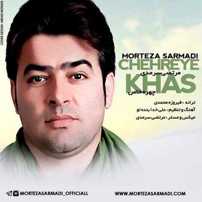 Morteza Sarmadi - Chehreye Khas