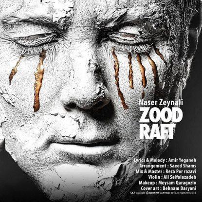 Naser Zeynali - Zood Raft2