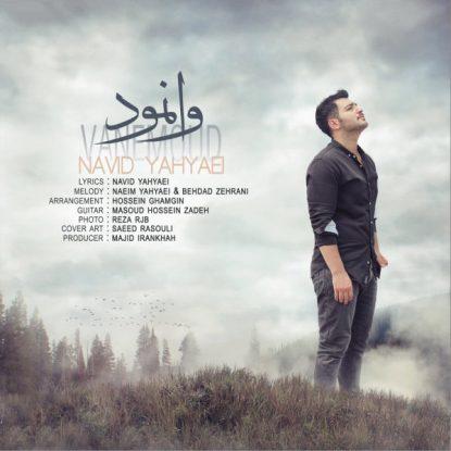 Navid Yahyaei - Vanemoud