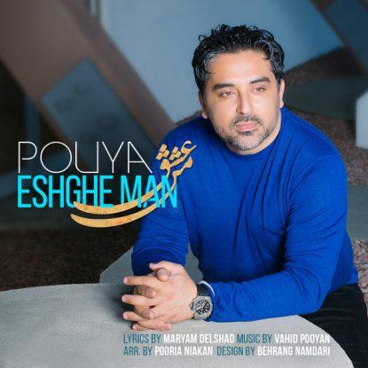 Pouya - Eshghe Man