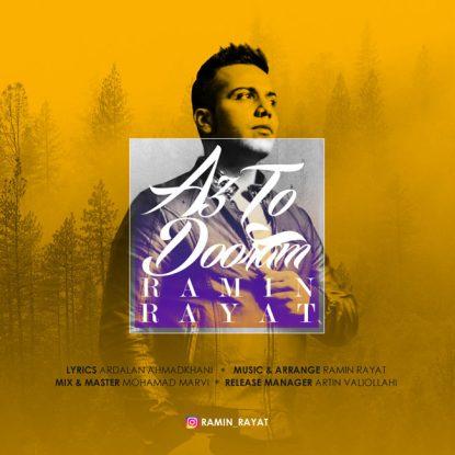 Ramin Rayat - Az To Dooram