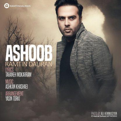 Ramtin Daliran - Ashoob
