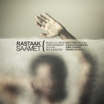 Rastaak - Saamet