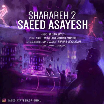 Saeed Asayesh - Sharareh 2
