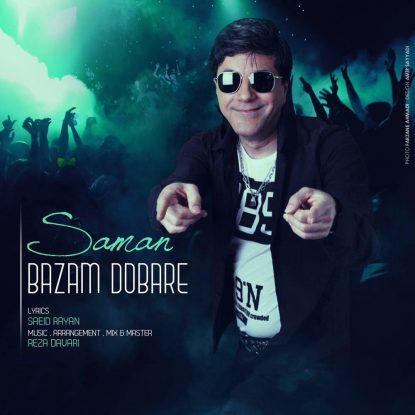 Saman - Bazam Dobare