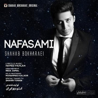 Shahab Bokharaei - Nafasami