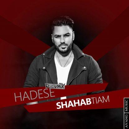 Shahab Tiam -  Hadese (Remix)