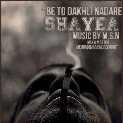 Shayea - Be To Dakhli Nadare