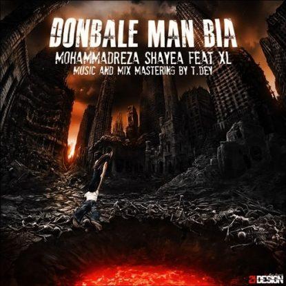 Shayea Ft XL - Donbale Man Bia