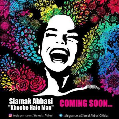 Siamak Abbasi - Khoobe Hale Man