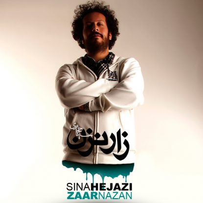 Sina Hejazi - Zaar Nazan