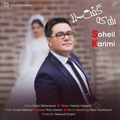 Soheil Karimi - Bale Ke Goft