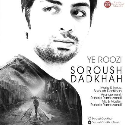Soroush Dadkhah - Ye Roozi