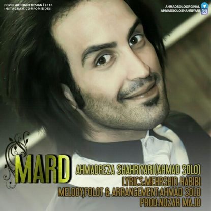 Ahmad Solo - Mard