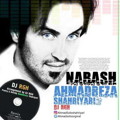 Ahmad Solo - Nabash