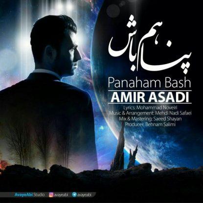 Amir Asadi - Panaham Bash