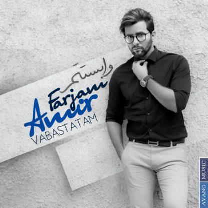 Amir Farjam - Vabastatam