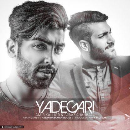 Amir Kalhor Ft Faraz Shahbazi - Yadegari