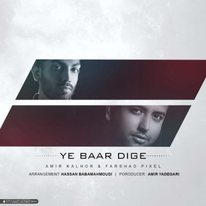Amir Kalhor Ft Farshad Pixel - Ye Baare Dige
