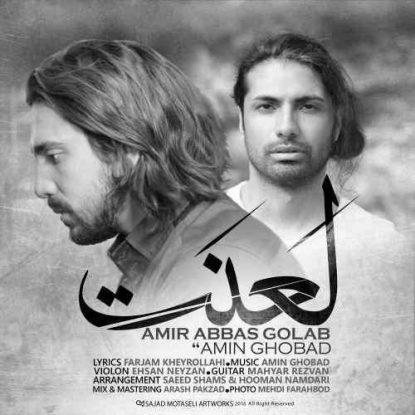 Amirabbas Golab - Lanat (Ft Amin Ghobad)