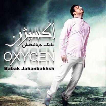 Babak Jahanbakhsh - Ye Chizi Migi