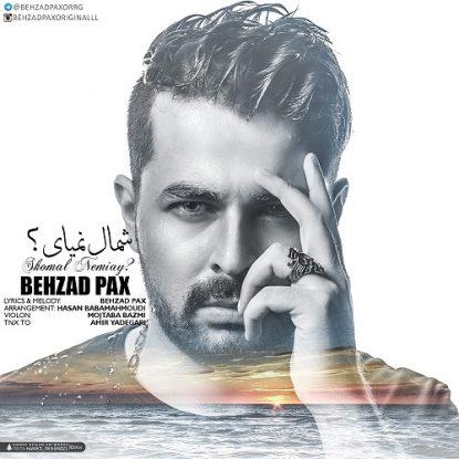 Behzad Pax - Shomal Nemiai