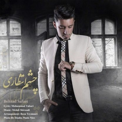 Behzad Safaei - Cheshm entezari