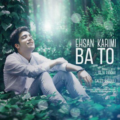 Ehsan Karimi - Ba To