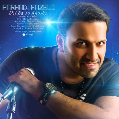 Farhad Fazeli - Del Ba To Khoshe