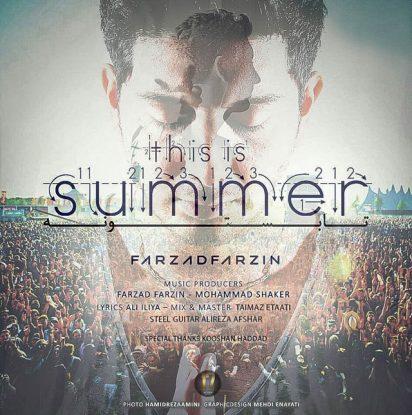 Farzad Farzin - Tabestooneh