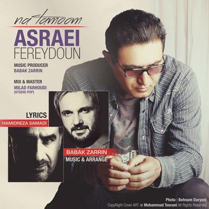 Fereydoun Asraei - Na Tmoom