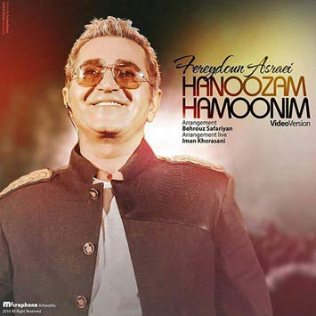Fereydoun - Hanoozam Hamoonimm