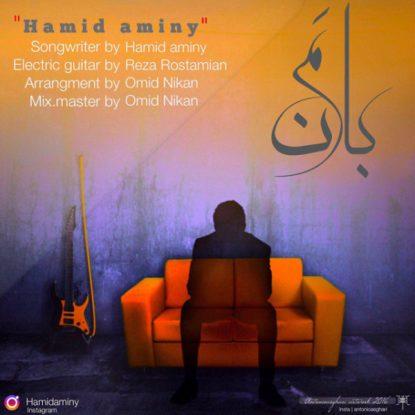 Hamid Aminy - Ba Man